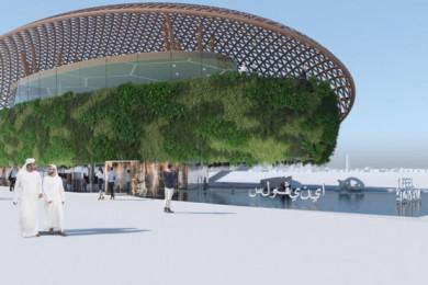 Ilustrativni prikaz razstavišča Expo v Dubaju.